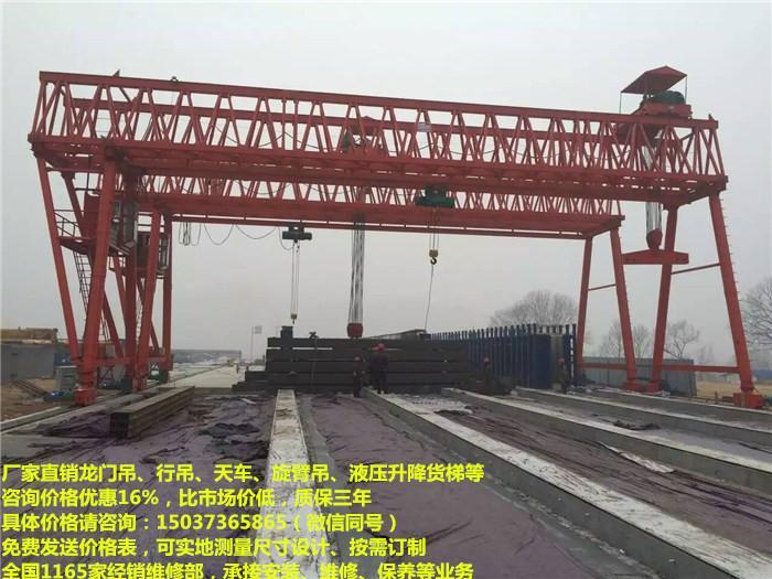 沈阳天车厂家,富顺县电动葫芦特种设备,吨直臂吊
