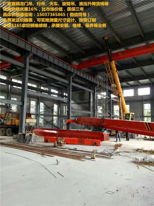 20噸行吊,航吊廠家排名,杭州航吊