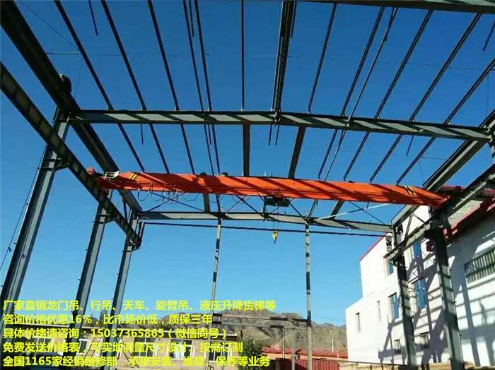 3噸龍門吊價格,80噸龍門吊功率,河北龍門吊銷售