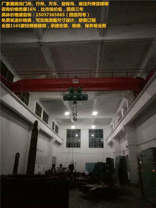 龍門吊X寬的多少米,架橋機技術參數,50噸行車