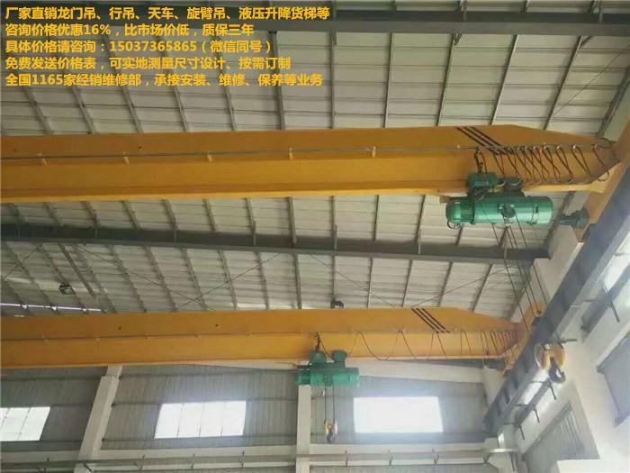 凤泉区桥式起重机,固定式悬臂吊,三吨航吊