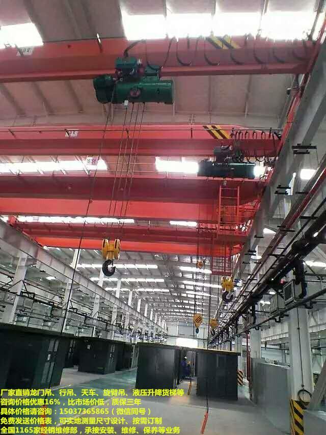 兰考航吊价格,电动葫芦市场,十吨龙门吊价格多少