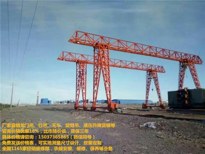 单臂吊结构,大悟县岸吊,100t龙门吊多少钱