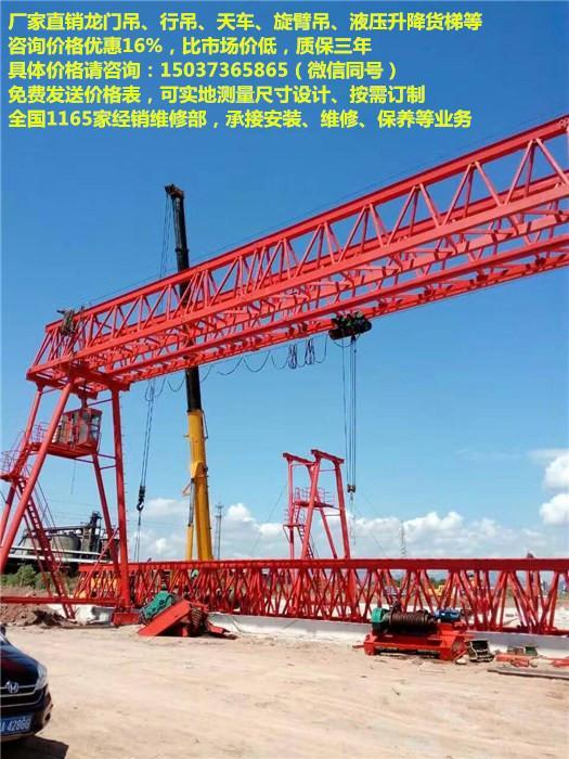 贵定县折臂吊机,福建架桥机厂家,大重起重机