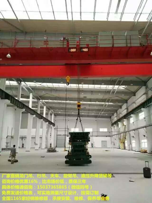 龍門吊常見型號及參數,南充龍門吊價格,30噸貨車價格