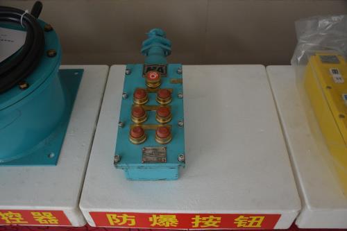 新闻:清水河县【矿用防爆】通用起重机√起重机司机操作规程