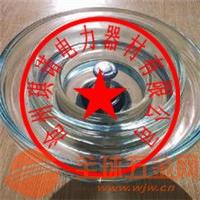LXY-100玻璃绝缘子工厂直销价格合理