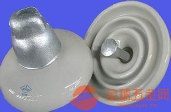 盘型悬式瓷复合X缘子 厂家质量上乘规格齐全