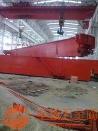 20+20吨双梁起重机二手规格