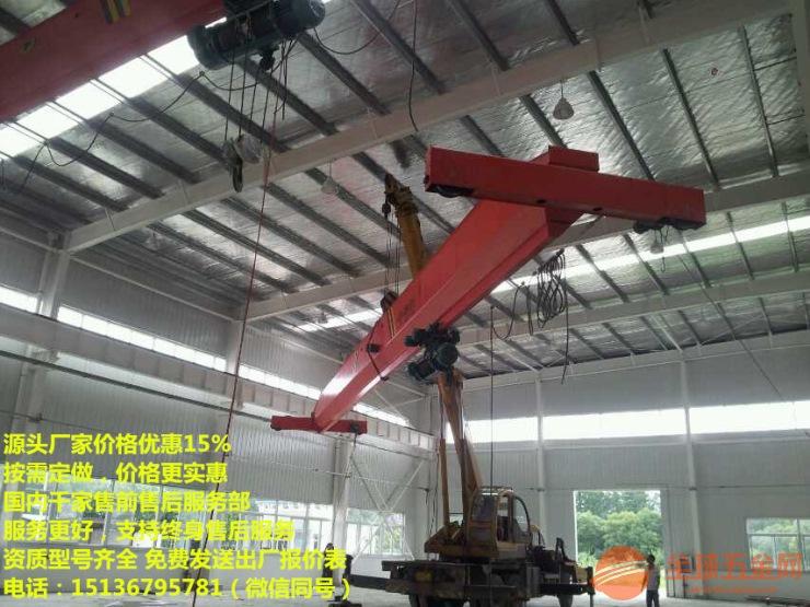 广州从化导轨货梯,广州从化导轨货梯厂家,导轨货梯价格