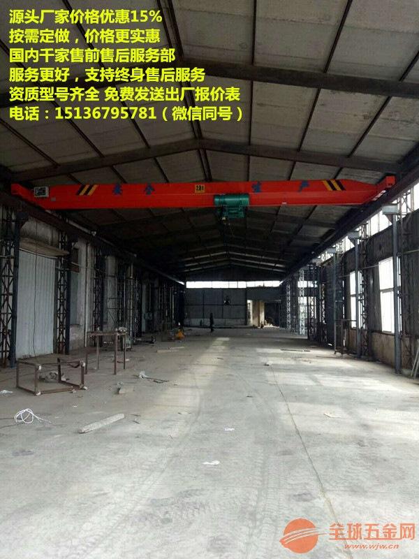 徐州沛县升降平台,徐州沛县升降平台厂家,升降平台价格