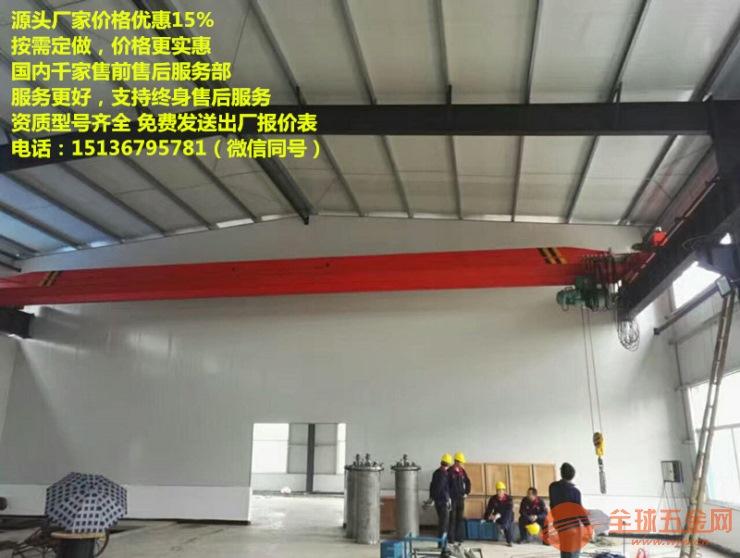 QB防爆双梁行吊价格/桥式行吊结构设计
