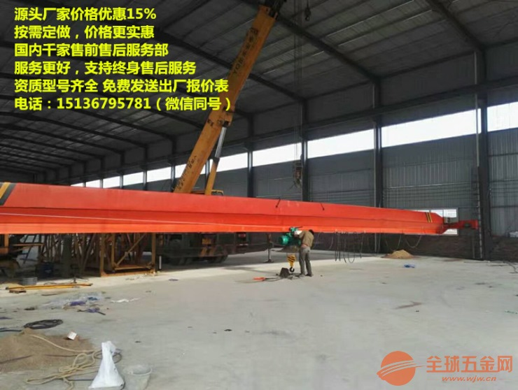 矿用葫芦双梁行吊生产厂家标准,九江九江县优质防爆行吊