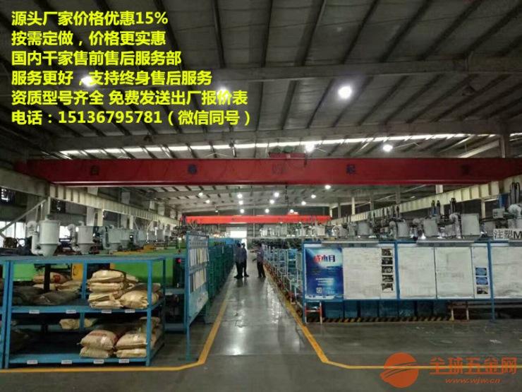 无锡锡山货梯,无锡锡山货梯厂家,货梯价格优惠15%在无锡锡山