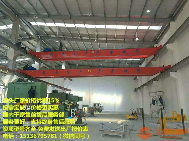 忻州五台县电动货梯,忻州五台县电动货梯厂家,电动货梯