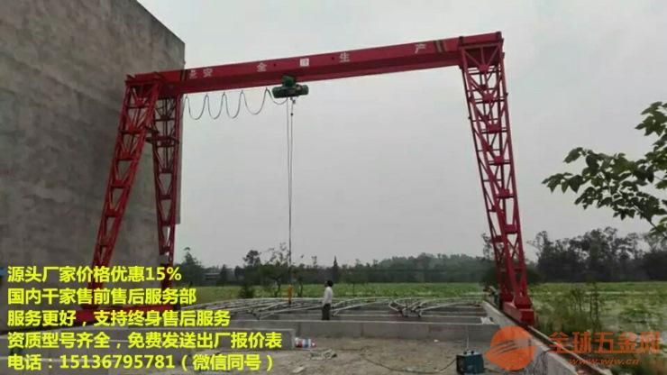 白城洮南导轨货梯,白城洮南导轨货梯厂家,导轨货梯价格