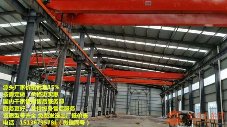 桂林灵川县电动货梯,桂林灵川县电动货梯厂家,电动货梯
