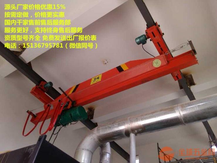 冶金专用行吊生产厂家/挂梁桥式行吊多少钱