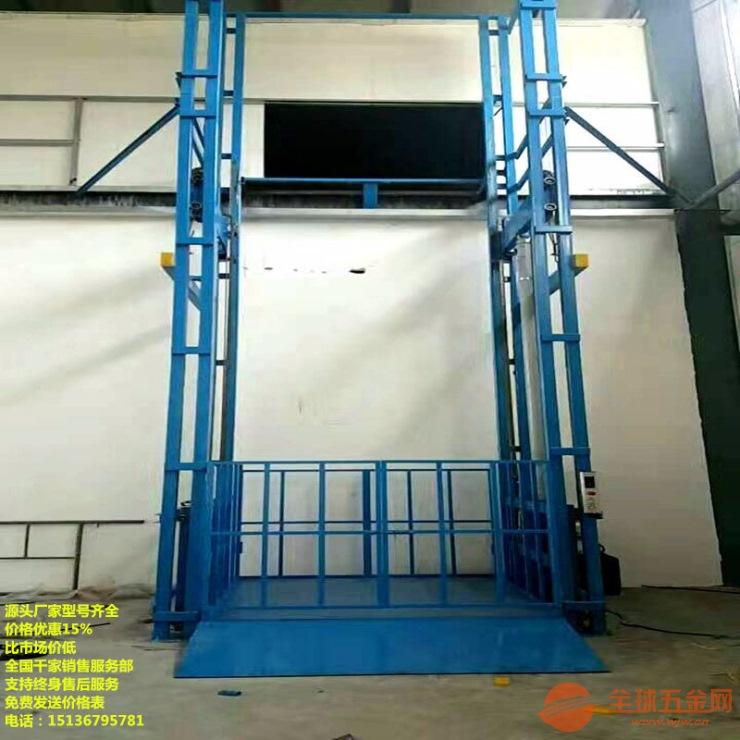电动升降机厂家/导轨式升降货梯厂家价格/台州玉环县电动升降机在台州玉环县