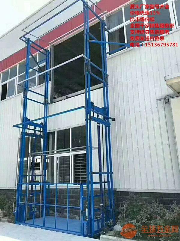 50吨龙门吊规格型号,莱芜莱城20吨龙门吊厂家,行车起吊高度