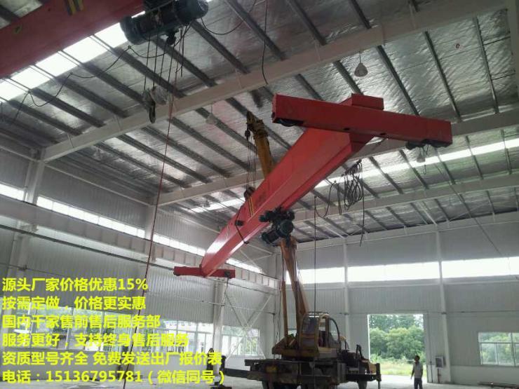 桂林臨桂10噸起重行車,3噸航吊公司,80噸工廠行車