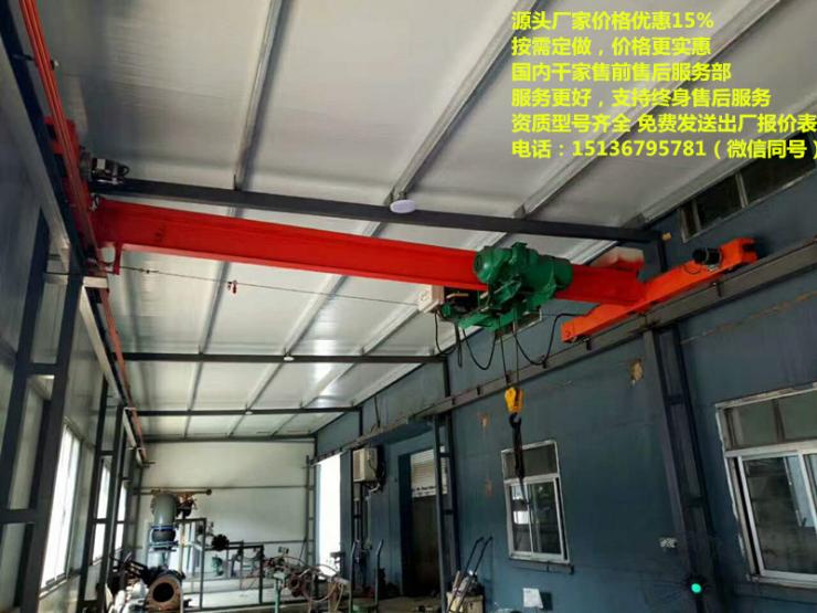 75T行吊公司电话,生产100t行车的厂家,3吨天吊厂地址