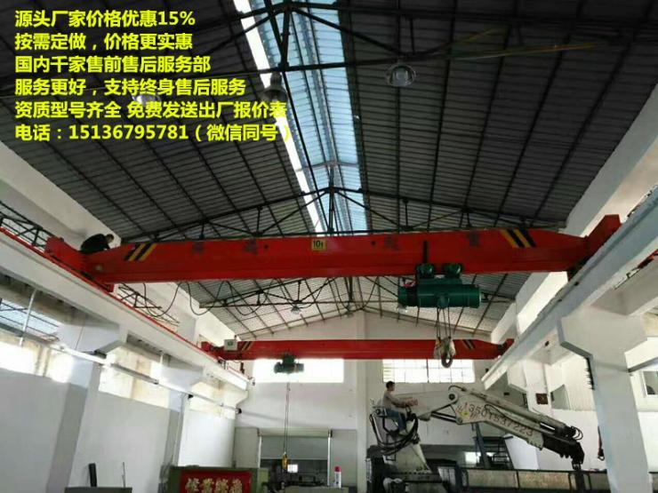 百色隆林2顿工厂航车,20吨行吊制造公司,20t龙门行吊