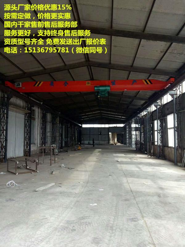 哪里有制造150顿龙门吊的厂家,3T航吊制造厂家地址,8t行车厂电话