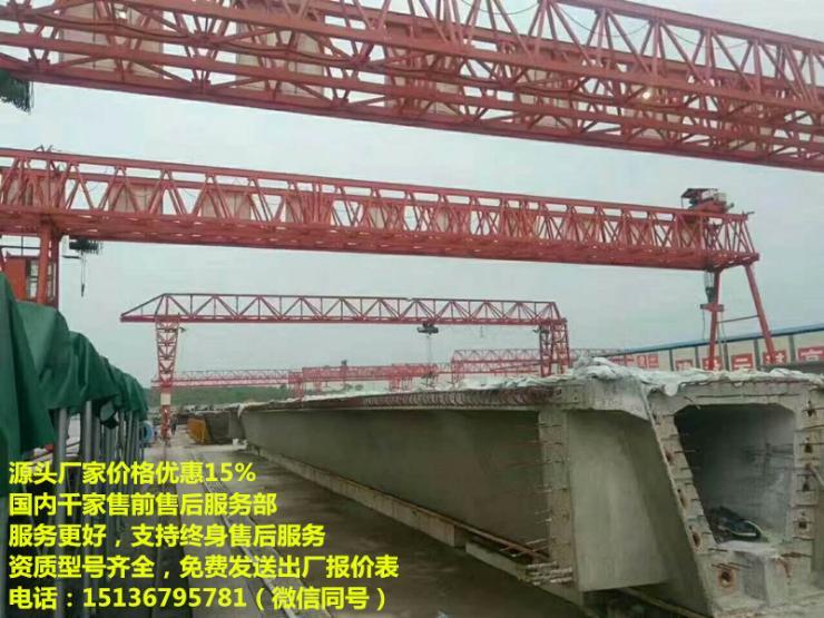 120t航吊厂家,35顿航车厂,10吨天吊制造商联系方式