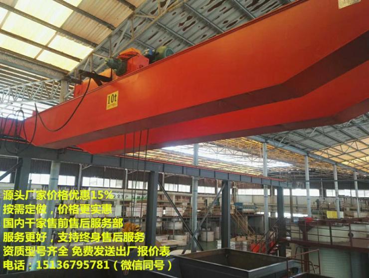 40T航吊制造商電話,那里有制造30t航車的廠家,200T天車廠電話