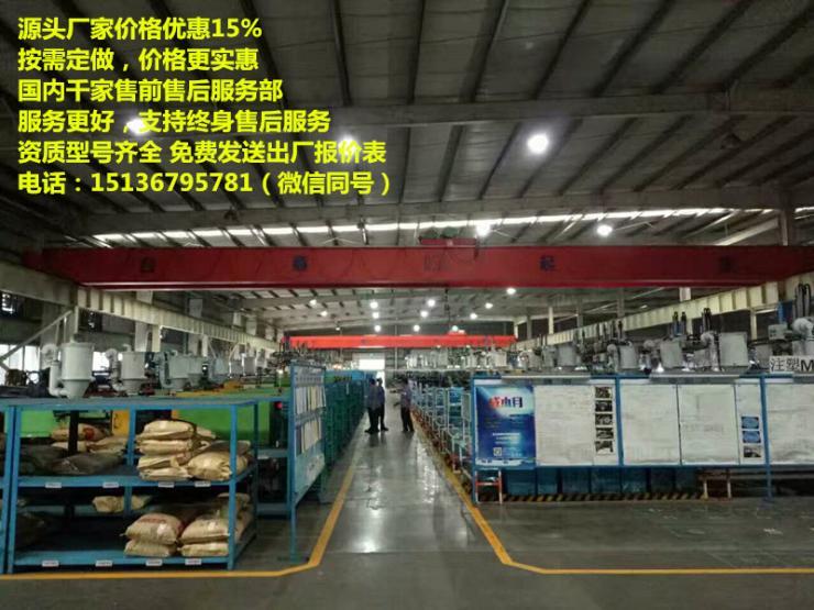 白银会宁5t航车天车,16吨行车厂家,三吨起重行车