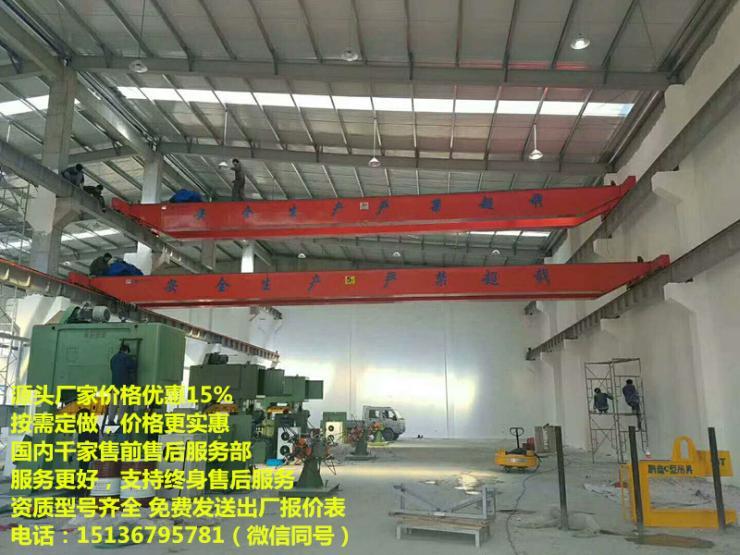 益陽赫山16噸行車廠家,60噸廠房航吊,60噸行車