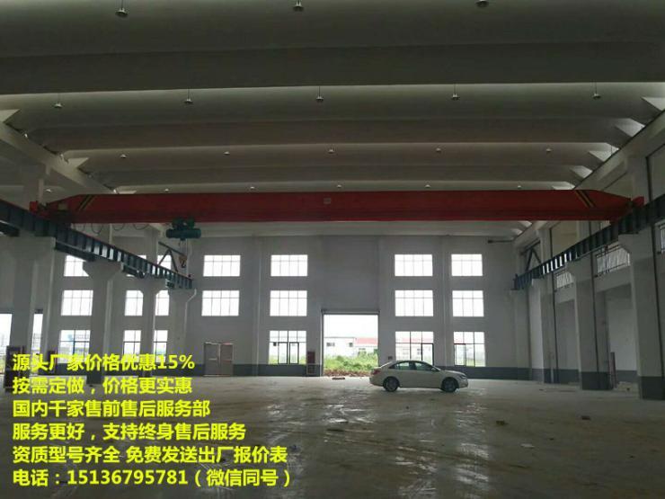 天水清水120吨单梁行车,十吨工厂行吊,32吨行车设备