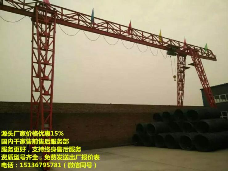 榆林榆陽起重航吊,100噸龍門吊報價,80噸橋式起重