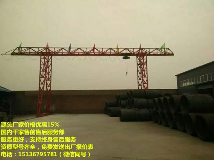 宜春宜丰2吨轨道行车,16t航吊制造公司,行吊报价