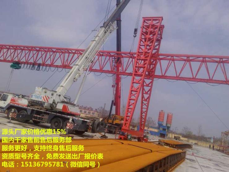 漳州龍文行車改造,門式起重機修理,桁吊維修保養