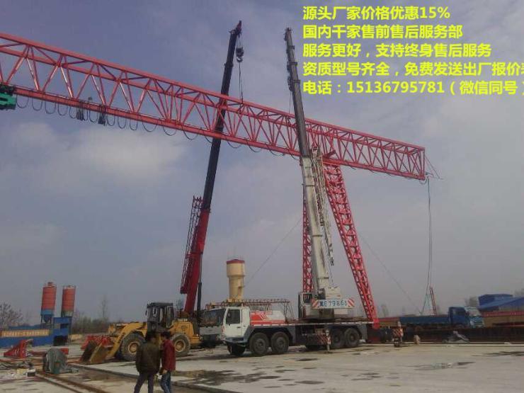 德州禹城桥式起重机,航车,70吨天吊什么价