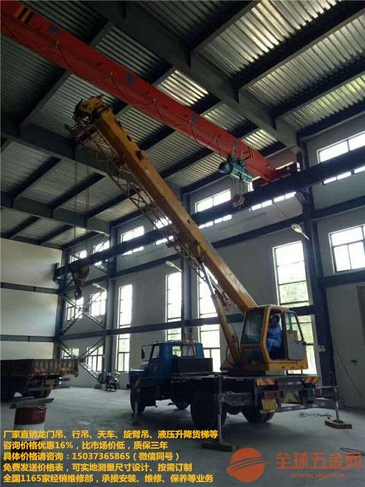 张掖高台县欧式起重机生产厂家,天车起重机独臂吊厂家价格