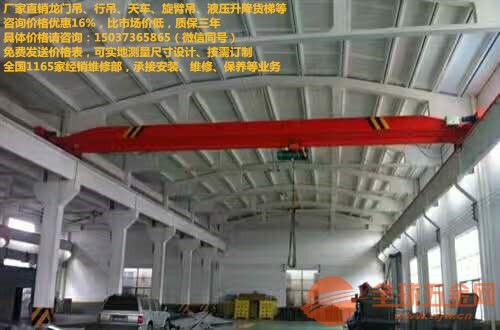 航车厂家,架桥机,门式行吊生产厂家价格【价格优惠1