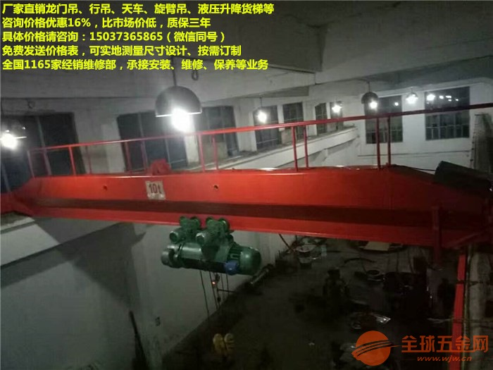 行吊厂家,铁岭双塔MD型电动葫芦厂家价格【价格优惠1