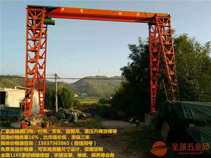 航车厂家,龙门吊,双轨桥式行吊安装厂家价格【价格优