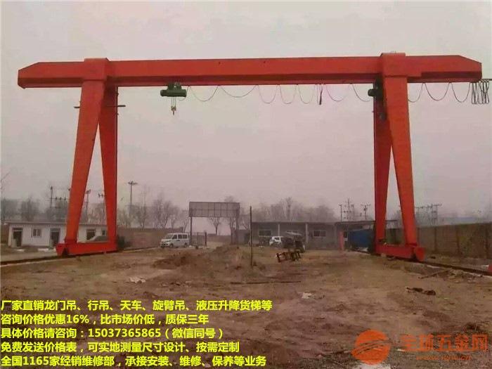 天车厂家,LH型电动双梁梁桥式起重机,桥式行吊参数厂