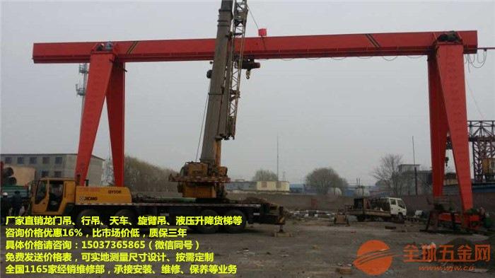 航吊厂家,货梯,冶金通用桥式行吊安装厂家价格【价格