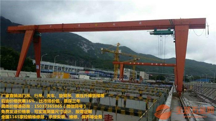 航车厂家,LH型电动双梁梁桥式起重机,优质防爆行车生产厂家厂家价格【价格优惠16%】