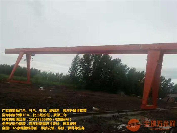 航吊厂家,MH型电动葫芦门式起重机,门式行吊型号厂