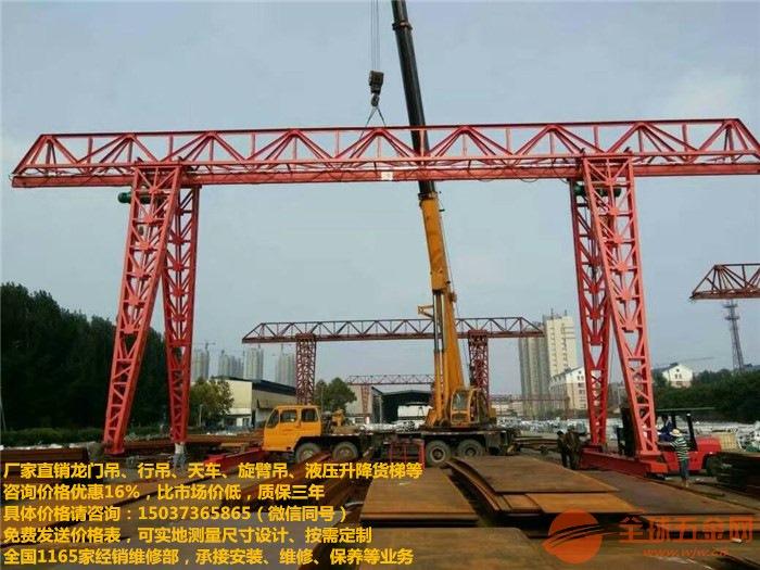 门吊生产厂家,50吨桥式起重机制造厂家,10吨龙门吊报价