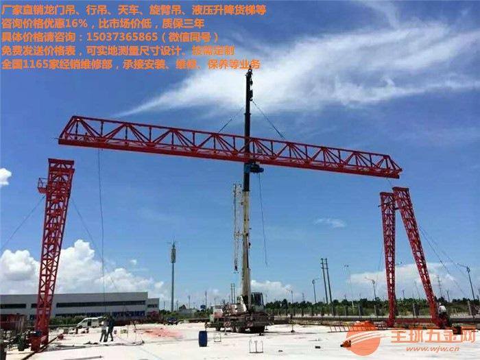 附近維修、修理行吊、龍門吊,邢臺內丘龍門吊、行吊維修、保養,行吊、行車保養、維修