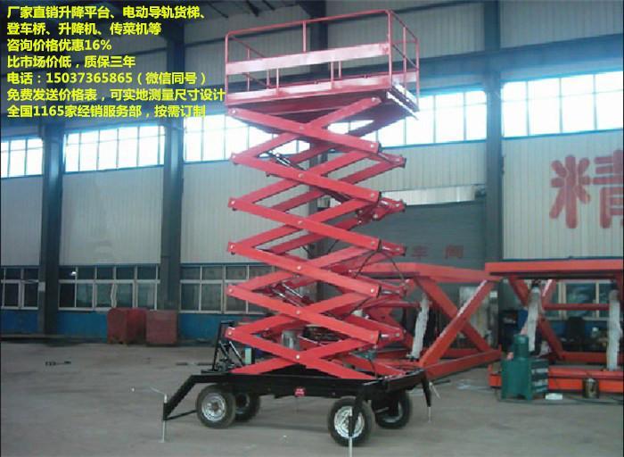 小型起落货梯哪家好,4米固定式起落平台,工场货梯报价