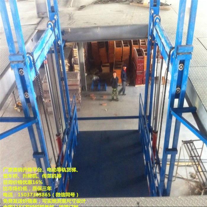 室内货梯厂家,15吨货梯,江苏固定式升降货梯,工厂升降货梯厂
