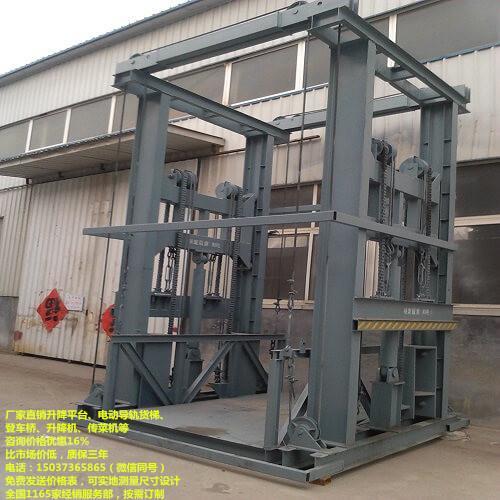 四輪移動剪叉式升降平臺,專業傳菜電梯價格,貨梯參數,小型手動液壓升降機廠家